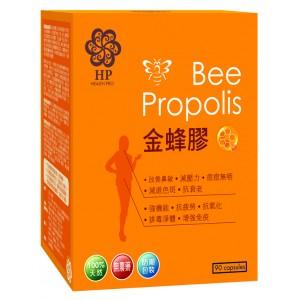 金蜂膠 Health Pro Bee Propolis 90's