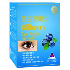 美目亮眼丸 Health Pro Eye Bright Formula 90's